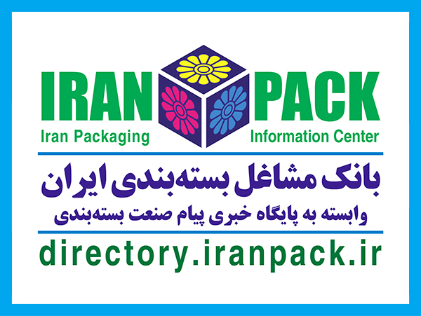 Logo-Directory 4